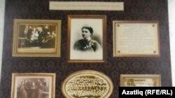 Фатихә Аитова (үзәктә) белән бәйле фотосурәтләр