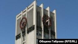 Сградата на общината в Габрово.