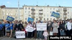 Омскида завод төзелешенә каршы урам жыены, 1 сентябрь 2011