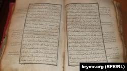Qırımdan 1944 senesi sürgünlik vaqıtında çıqarılğan Quran