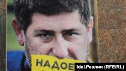 """Активисты """"Открытой России"""" в рамках кампании """"Надоел"""" пытались выступить против Кадырова. Безуспешно"""