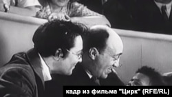 "Соломон Михоэлс в фильме ""Цирк"" (1936)"