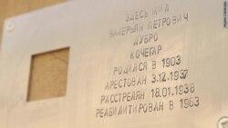 "85-й ""Последний адрес"" Петербурга"