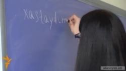 Հայ ուսանողներն ադրբեջաներեն սովորում են հեշտությամբ, բայց ոչ սիրով