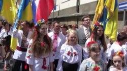 Всесвітній день вишиванок у Празі