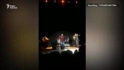 """Концерт приуроченный ко Всемирному дню """"Битлз"""" в Ашхабаде"""