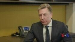Курт Волкер о высылке российских дипломатов (видео)