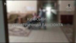 Як функціонує Київський геріатричний пансіонат – розповідає медик