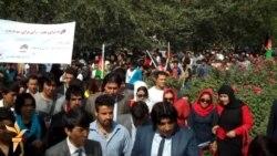 Афганістан: марш за мирні вибори