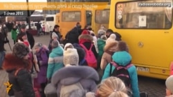 Прикарпаття приймає дітей зі сходу України на Різдвяні свята