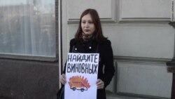 Журналисты вышли к администрации Путина