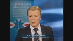 Выступ Віталя Рымашэўскага 29.11.2010 ч.3