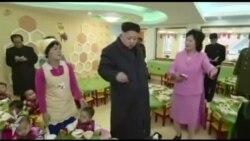 Şimali Koreya lideri və bacısı uşaq evində