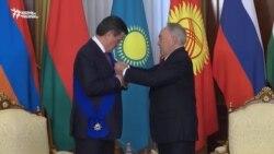 Назарбаевге жаңы наам ыйгарылды
