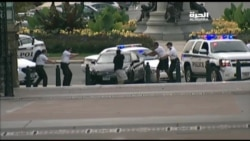 Car Chase Ends In Gunfire Near U.S. Capitol (Alhurra)