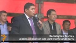 Бишкекда олтин конини миллийлаштириш талаби намойишга айланди