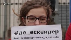 Ежемесячная акция в поддержку пропавших крымчан под посольством России (видео)