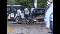 Deadly Blasts Hit Russia's Daghestan