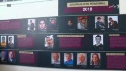 یادبود از خبرنگارانی که سال گذشته کشته شدند