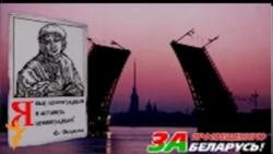 Вобраз Лукашэнкі ў кіно, літаратуры і мастацтве