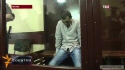 Վերաքննիչ դատարանը մերժեց Հրաչյա Հարությունյանի բողոքը