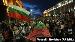 Протестът в София на 22 септември.