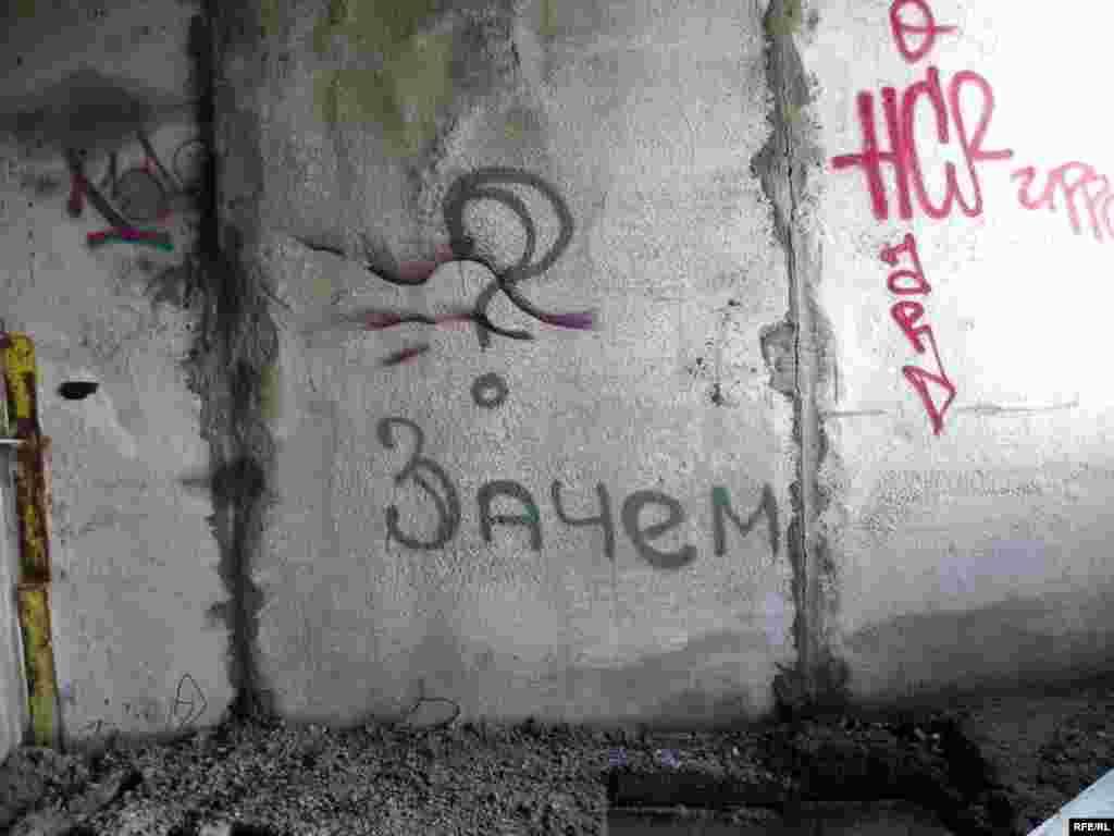 La Minsk, spray-ul mai puternic decît spada #4