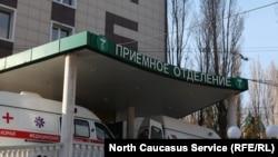 Республиканская клиническая больница, Махачкала, Дагестан