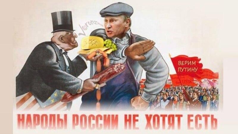 """Оккупационные власти Севастополя уничтожили более 40 кг """"санкционных"""" сыров и колбас из Украины и ЕС - Цензор.НЕТ 5174"""