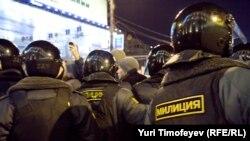 ОМОН на Триумфальной площади в Москве