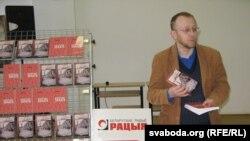 На прэзэнтацыі дзьвюх новых кніг Хільмановіча.