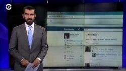 Америка: Facebook открывает военный штаб