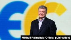 Порошенко очолив список партії «Європейська солідарність»