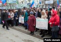 Мітинг «Ні – економічній блокаді». Луганськ, 23 березня 2015 року
