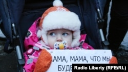 Беременные женщины уже проводили пикет у здания Минздравсоцразвития в декабре 2010