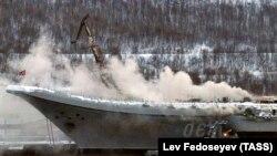 """Пожар на российском тяжёлом авианесущем крейсере """"Адмирал Кузнецов"""""""