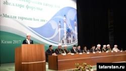 Татар дин әһелләренең VIII Бөтенрусия форумы. Пленар утырыш