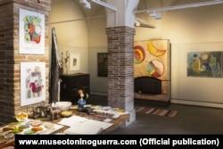 Музей Тонино Гуэрра