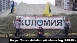 Родина Трофанюків на Майдані у Києві біля намету, фото з домашнього архіву