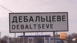 Ексклюзивні кадри з окупованих Чернухина і Дебальцева