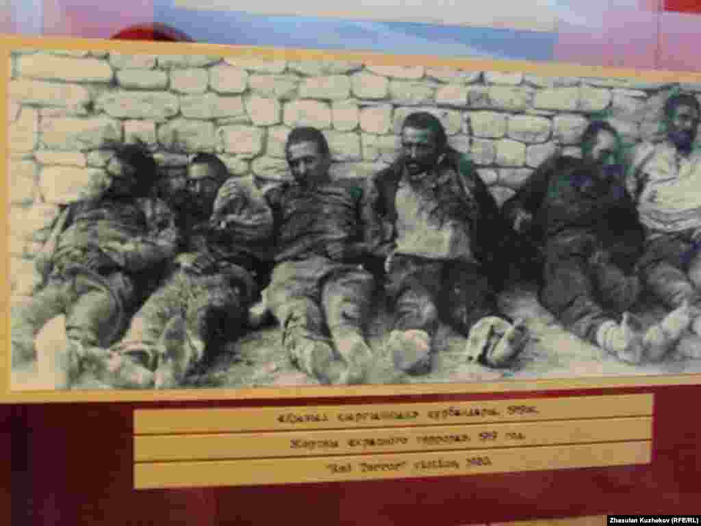 Фото «Жертвы красного террора» в музее памяти жертв политических репрессий. Карагандинская область, 31 мая 2011 года. - Фото «Жертвы красного террора» в музее памяти жертв политических репрессий. Карагандинская область, 31 мая 2011 года.
