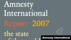 سازمان عفو بین الملل، در تازه ترین گزارش خود،ایران را به عنوان «آخرین جلاد کودکان» در جهان معرفی کرده است.
