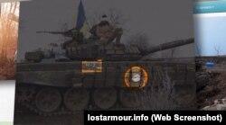 Бронемашины модификации Т-72Б, захваченные боевиками