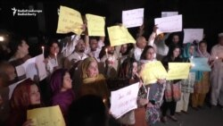 Peshawar Candlelight Vigil Condemns Spate Of Violence In Afghanistan