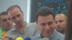Премиерот Никола Груевски за името