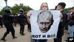 Акция в Петербурге 12 июня, архивное фото