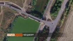 Скоро! Даст ли Зеленский воду Крыму? (видео)