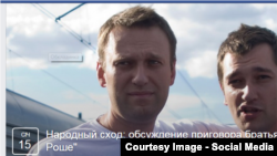 The Facebook page was created after Russian authorities ordered the blocking of a previous Facebook event page calling for a demonstration in support of Navalny, who is awaiting a verdict on fraud charges widely seen as politically motivated.