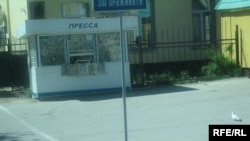 Chiosc de ziare la Tiraspol