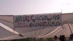 اسلام اباد: فاټا استادان خپل احتجاج پارلېمان ته غځوي